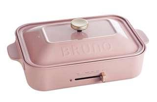 日本品牌BRUNO 港版限量閃粉紅多功能電熱鍋 Hotplate limited edition