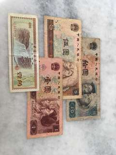 Lot of Chinese currency notes