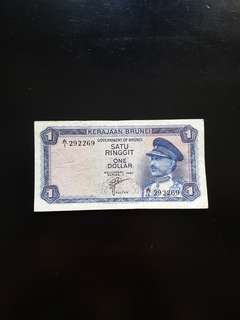 Brunei 1967 $1 note