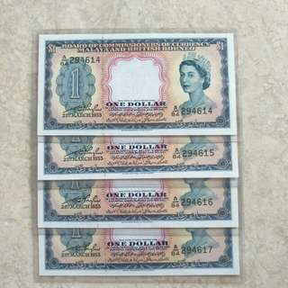 4 PCS 1953 MALAYA & BRITISH BORNEO QEII $1 A/84 294614-17 RUN UNC