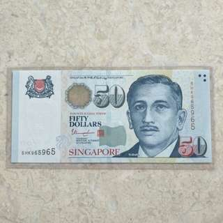 5HK965965 SINGAPORE $50 PORTRAIT THARMAN REPEATER S/N UNC