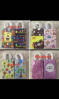 Paper bag - birthday party goodies bag, goody bag packages for children