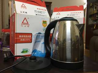 Fast Electric Kettle
