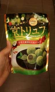 Bourbon Kyo Truffle Chocolate
