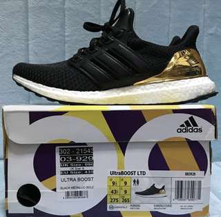 Authentic Ultra boost 2.0 gold medal