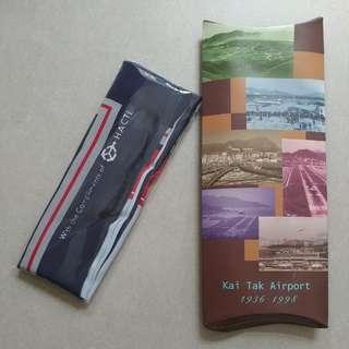 啟德機場限量紀念版絲巾 (非賣品)