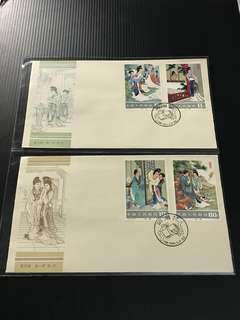 China Stamp - T82 西厢记 首日封 FDC 中国邮票 1983 (Price not negotiable)