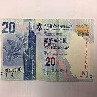 靚number $20