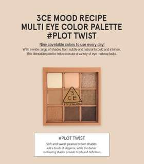 READY STOCKS | Stylenanda 3CE Mood Recipe Multi Eye Color Palette #Plot Twist