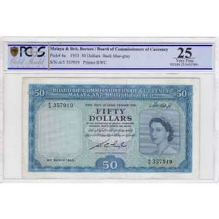 Queen Elizabeth 50 dollar