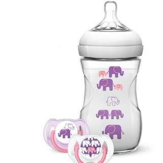 Avent Pink 9oz Elephant Design Natural Bottle Gift Set ( 4 in 1)