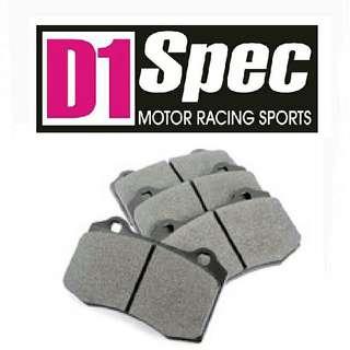 D1 SPEC Light Sport Performance Brake Pads
