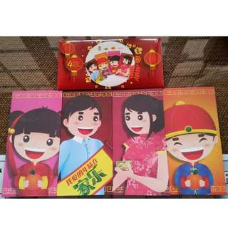 4 pcs Lady's Choice Happy Model Family Red Packet / Ang Bao Pao Pow Pau