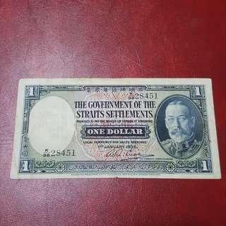 😗😗Strait Settlement KGV 1953 $1 😘😘