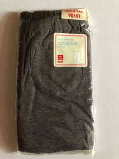 Uniqlo Baby Infant Pants (90/41) Dark Grey