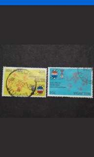 Malaysia 1975 3rd World Hockey Championship Complete Set - 2v Used Stamps