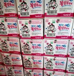 Ramen Samyang Halal Box (carbonara).