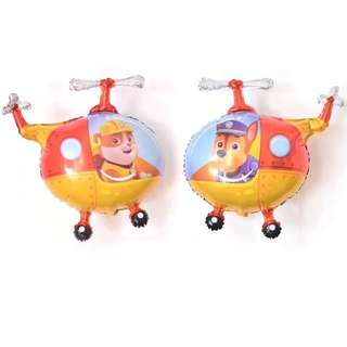 Paw petrol helicopter balloon
