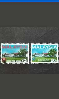 Malaysia 1966 Penang Free School Complete Set - 2v Used Stamps