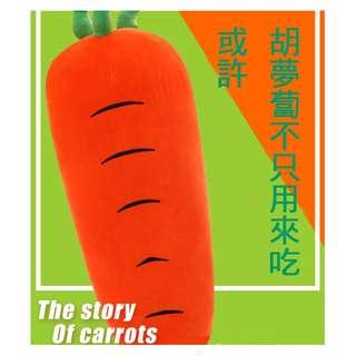 超逼真柔軟紅蘿蔔長抱枕毛容造型娃娃