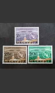 Malaysia 1965 ITU Centenary Complete Set - 3v MH Stamps