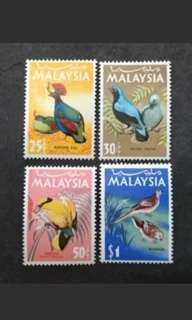Malaysia 1965 1st Definitive Birds Loose Set Up To $1 - 4v Mint Stamps