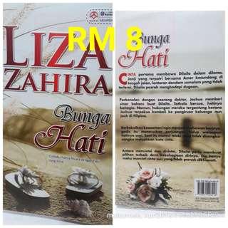 Bunga Hati - Liza Zahira