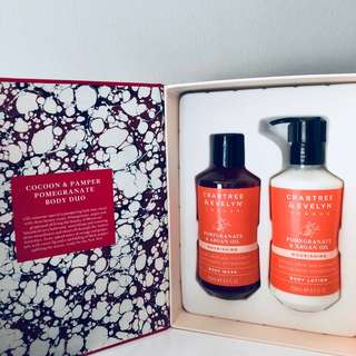 🍀BN Crabtree & Evelyn Cocoon & Pamper Pomegranate Body Duo