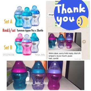 Tommee Tippee Bottles feed back