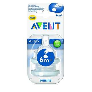 Avent Classic Thick Feed Teat 6m+ Twin Pack