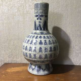 ming dynasty blue white chinese character vase porcelain