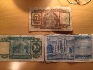 港幣 舊鈔