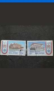 Malaysia 1984 25th Anniversary Bank Negara Complete Set - 2v Used Stamps
