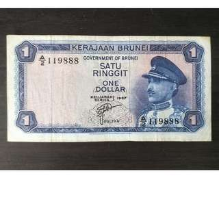 Brunei $1 note (1967 series)