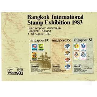Miniature Sheet Bangkok International Stamp Exhibition 1983