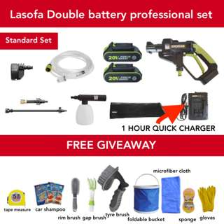 Hydroshot Green Professional Version Double battery set with fast charger