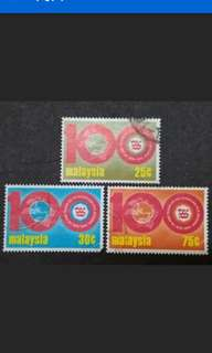 Malaysia 1974 100th Anniversary The Centenary of United P ostal Union Complete Set - 3v Used Stamps