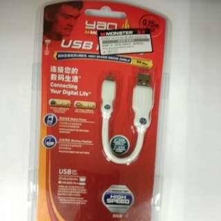 USB 線