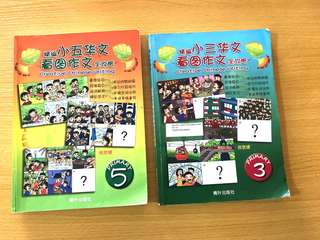 Primary 3 & 5 Chinese Composition / Creative Writting