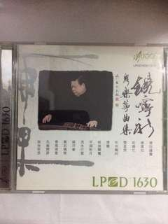 Cd 29 粤乐筝曲集  Canton Chinese Classical instrumental Guzhen