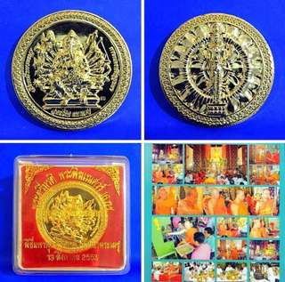 Gold plating Phra Pikanet amulet Be2553 by TOP masters