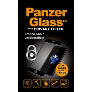 PanzerGlass iPhone 6-8/6-8 Plus PRIVACY 防偷窺系列防爆玻璃貼