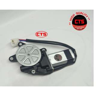 Power Window Motor - Proton Saga (Left)Front & Rear