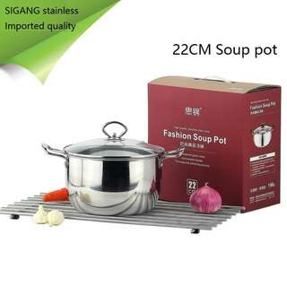 Sigang stainless kitchen ware European style soup pot 22cm w/glass cover
