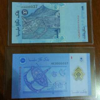 Malaysia Rm1 Identical Low num set 0000037