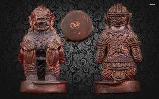 Hanuman Nur Nawak