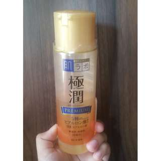 HADA LABO SUPER HYALURONIC ACID PREMIUM HYDRATING LOTION