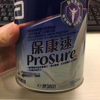 保康速prosure 380G