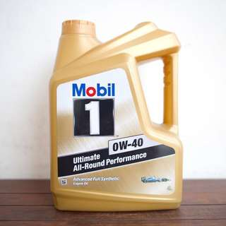 Car Engine Oil Servicing (Mobil 1 Advanced Fully Synthetic) - COMPLIMENTARY CAR WASH