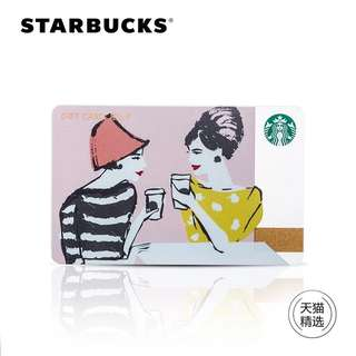 CHINA STARBUCKS CARD FOR SALE
